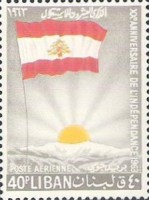 [Airmail - The 20th Anniversary of Independence, Typ JX3]