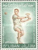 [Airmail - The 4th Mediterranean Games, Naples 1963, Typ KB]