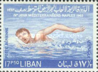 [Airmail - The 4th Mediterranean Games, Naples 1963, Typ KC]