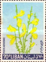 [Airmail - Flowers, Typ KY]