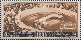 [Airmail - Arab League Meeting, Typ KZ]
