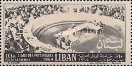 [Airmail - Arab League Meeting, Typ KZ1]