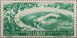 [Airmail - Arab League Meeting, Typ KZ2]