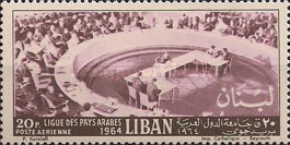 [Airmail - Arab League Meeting, Typ KZ3]