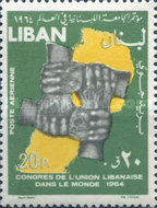 [Airmail - World Lebanese Union Congress, Beirut, type LF]