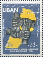 [Airmail - World Lebanese Union Congress, Beirut, Typ LF1]