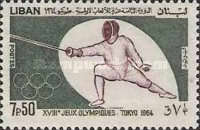 [Olympic Games - Tokyo 1964, Japan, Typ LM]