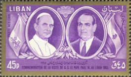 [Airmail - Pope Paul's Visit to Lebanon, Typ MH]