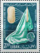 [Airmail - World Silk Congress, Beirut, Typ MM2]