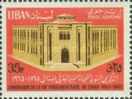 [Airmail - The 100th Anniversary of Lebanese Parliament, Typ MO]