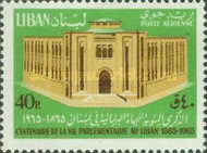 [Airmail - The 100th Anniversary of Lebanese Parliament, Typ MO1]