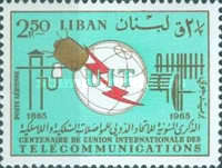 [Airmail - The 100th Anniversary of I.T.U., Typ MS]
