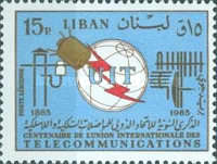 [Airmail - The 100th Anniversary of I.T.U., Typ MS1]