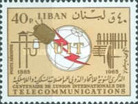 [Airmail - The 100th Anniversary of I.T.U., Typ MS4]