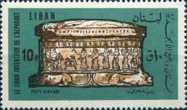 [Airmail - Phoenician Invention of the Alphabet, Typ NG]
