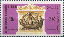 [Airmail - Phoenician Invention of the Alphabet, Typ NH]