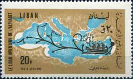 [Airmail - Phoenician Invention of the Alphabet, Typ NI]