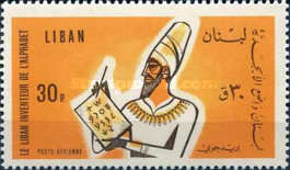 [Airmail - Phoenician Invention of the Alphabet, Typ NJ]