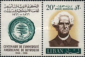 [Airmail - The 100th Anniversary of American University, Beirut, Typ NZ]