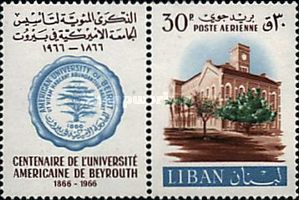[Airmail - The 100th Anniversary of American University, Beirut, Typ OA]