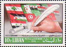 [Airmail - The 22nd Anniversary of Arab League Pact, Typ OC1]