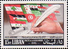 [Airmail - The 22nd Anniversary of Arab League Pact, Typ OC2]