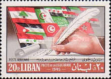 [Airmail - The 22nd Anniversary of Arab League Pact, Typ OC3]