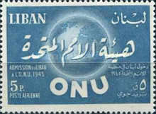 [Airmail - The 22nd Anniversary of Lebanon's Admission to the United Nations, Typ OT1]
