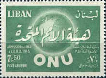 [Airmail - The 22nd Anniversary of Lebanon's Admission to the United Nations, Typ OT2]
