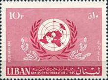 [Airmail - The 22nd Anniversary of Lebanon's Admission to the United Nations, Typ OU]