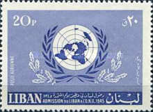[Airmail - The 22nd Anniversary of Lebanon's Admission to the United Nations, Typ OU1]