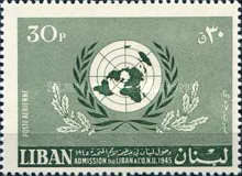 [Airmail - The 22nd Anniversary of Lebanon's Admission to the United Nations, Typ OU2]