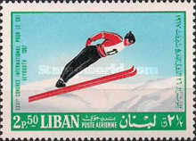 [Airmail - International Ski Congress, Beirut, Typ PH]