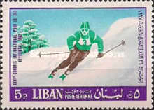 [Airmail - International Ski Congress, Beirut, Typ PI]