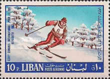 [Airmail - International Ski Congress, Beirut, Typ PK]