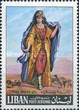 [Airmail - Emir Fakhreddine II Commemoration, 1590-1635, Typ PN]
