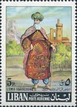 [Airmail - Emir Fakhreddine II Commemoration, 1590-1635, Typ PO]