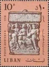 [Airmail - Tyre Antiquities, Typ PW]