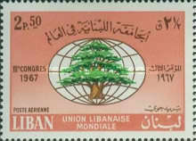 [Airmail - The 3rd World Lebanese Union Congress, Beirut, Typ QB]