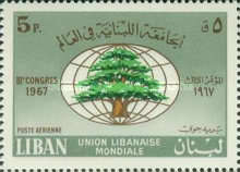 [Airmail - The 3rd World Lebanese Union Congress, Beirut, Typ QB1]