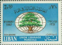 [Airmail - The 3rd World Lebanese Union Congress, Beirut, Typ QB2]