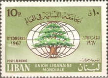 [Airmail - The 3rd World Lebanese Union Congress, Beirut, Typ QB3]