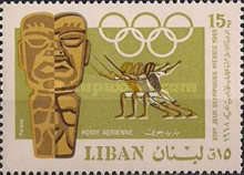 [Airmail - Olympic Games - Mexico City, Mexico, type QJ]