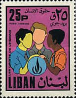 [Airmail - Human Rights Year, Typ QO]