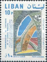 [Airmail - The 100th Anniversary of 1st Municipal Council, Deir el-Kamar, Typ QP]
