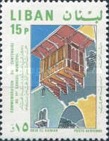 [Airmail - The 100th Anniversary of 1st Municipal Council, Deir el-Kamar, Typ QQ]