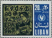 [Airmail - UNICEF, Typ QV]