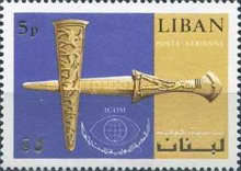[Airmail - The 20th Anniversary of International Museums Council, I.C.O.M. - Exhibits in National Museum, Beirut, Typ QY]