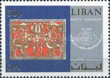 [Airmail - The 20th Anniversary of International Museums Council, I.C.O.M. - Exhibits in National Museum, Beirut, Typ RA]