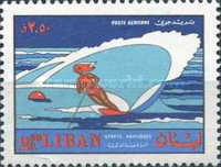 [Airmail - Water Sports, Typ RC]